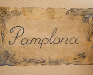 Pokój Pamplona (parter)