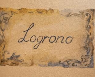 Pokój Logrono (parter)